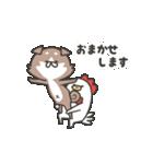 柴さんと手羽崎さん6(個別スタンプ:16)