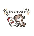 柴さんと手羽崎さん6(個別スタンプ:18)