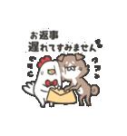 柴さんと手羽崎さん6(個別スタンプ:19)
