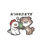 柴さんと手羽崎さん6(個別スタンプ:20)