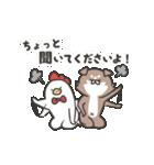 柴さんと手羽崎さん6(個別スタンプ:21)