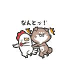 柴さんと手羽崎さん6(個別スタンプ:22)