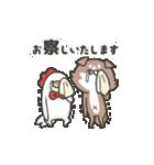 柴さんと手羽崎さん6(個別スタンプ:23)