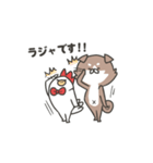 柴さんと手羽崎さん6(個別スタンプ:28)