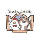 柴さんと手羽崎さん6(個別スタンプ:29)