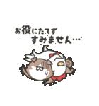 柴さんと手羽崎さん6(個別スタンプ:31)