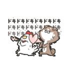 柴さんと手羽崎さん6(個別スタンプ:35)