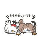柴さんと手羽崎さん6(個別スタンプ:38)