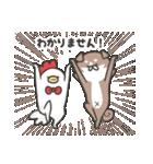 柴さんと手羽崎さん6(個別スタンプ:39)