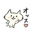 猫まんま(個別スタンプ:01)