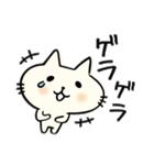 猫まんま(個別スタンプ:02)