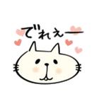 猫まんま(個別スタンプ:03)