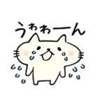 猫まんま(個別スタンプ:04)