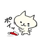 猫まんま(個別スタンプ:05)