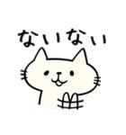 猫まんま(個別スタンプ:07)