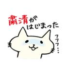 猫まんま(個別スタンプ:08)