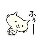 猫まんま(個別スタンプ:09)