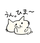 猫まんま(個別スタンプ:10)
