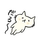 猫まんま(個別スタンプ:11)