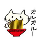 猫まんま(個別スタンプ:12)