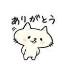 猫まんま(個別スタンプ:13)