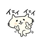 猫まんま(個別スタンプ:14)