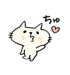 猫まんま(個別スタンプ:15)