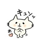 猫まんま(個別スタンプ:16)