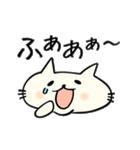 猫まんま(個別スタンプ:17)