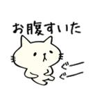 猫まんま(個別スタンプ:18)