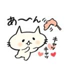 猫まんま(個別スタンプ:19)