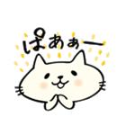 猫まんま(個別スタンプ:20)