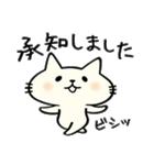 猫まんま(個別スタンプ:21)