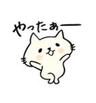 猫まんま(個別スタンプ:22)