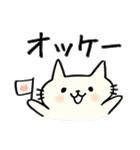 猫まんま(個別スタンプ:23)