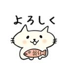 猫まんま(個別スタンプ:24)