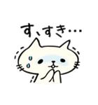 猫まんま(個別スタンプ:25)