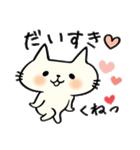 猫まんま(個別スタンプ:26)