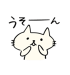 猫まんま(個別スタンプ:27)