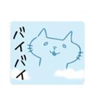 猫まんま(個別スタンプ:28)