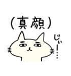 猫まんま(個別スタンプ:29)