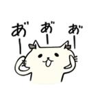 猫まんま(個別スタンプ:30)