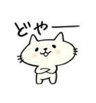 猫まんま(個別スタンプ:31)
