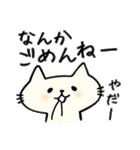 猫まんま(個別スタンプ:32)