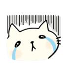 猫まんま(個別スタンプ:33)