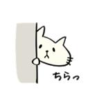猫まんま(個別スタンプ:34)