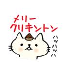 猫まんま(個別スタンプ:36)