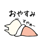 猫まんま(個別スタンプ:37)