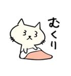 猫まんま(個別スタンプ:38)