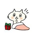 猫まんま(個別スタンプ:39)